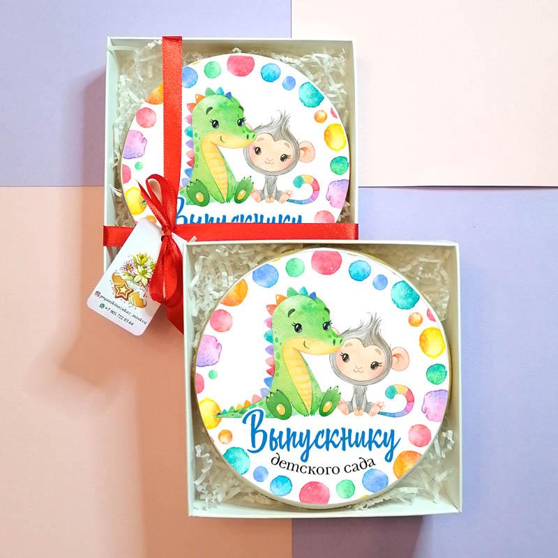 """Пряник """"Выпускнику детского сада (дракончик)"""""""